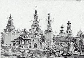 Ephémérides du Dimanche 14 avril Palais_de_la_Russie_Paris1900191918