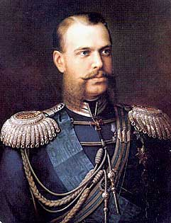 Alexandre II (1818-1881) Alexander_II