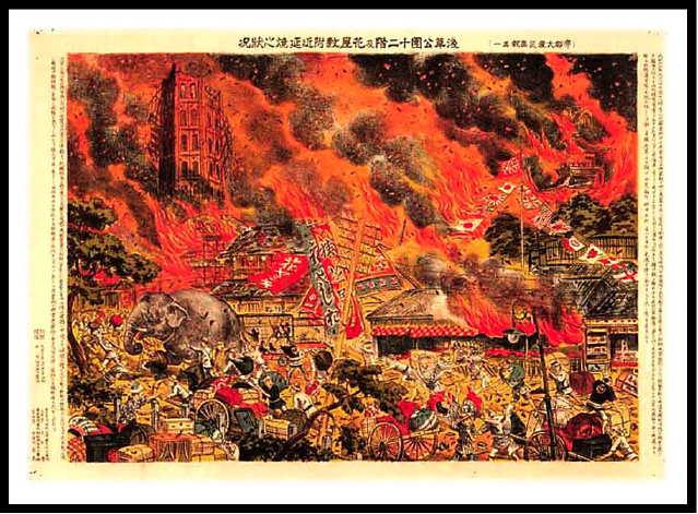 Ephémérides du 1er septembre  1923_tokyo_kanto1578